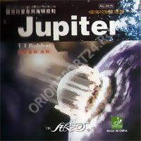Накладка YINHE Galaxy Jupiter (красная, 2.2)