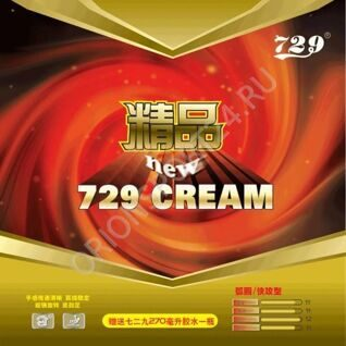 Накладка Friendship 729 cream (черная, 2.1)
