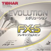 Накладка Tibhar EVOLUTION FX-S (красная, 1.9)